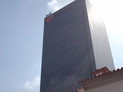 La nacionalización de la banca / José Guerra